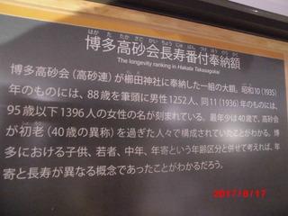 CIMG5557