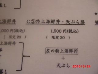 CIMG6326