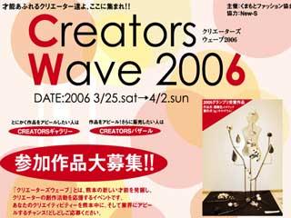 cw20061.jpg
