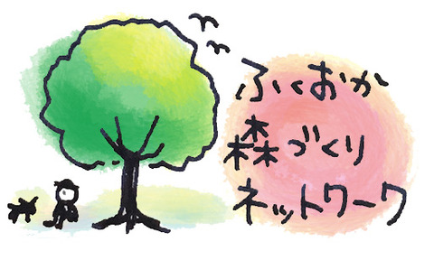 fukumori