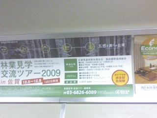 img20091124.jpg