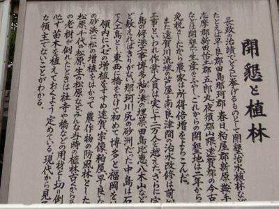 コピー ~ RIMG1292