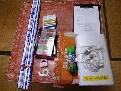 R0012312 - コピー