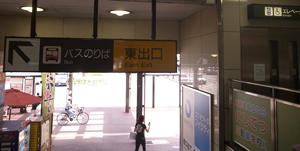 R0012808 - コピー