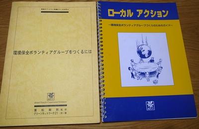 R0013284 - コピー