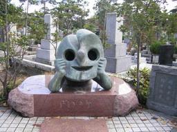 okamototarou.jpg