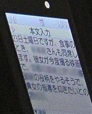 zak20100122000view-small.jpg