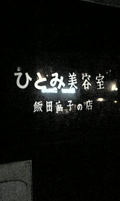 DVC00092.jpg
