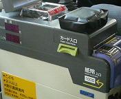 200610100959000.jpg