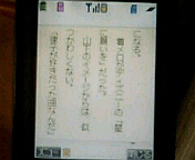 image097.jpg