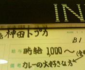 200608081947000.jpg