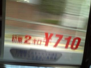 DVC00303.jpg
