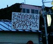 200511131633000.jpg