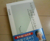 200606022344000_1.jpg