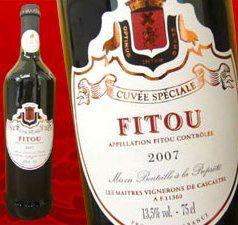 6本setフランス キュヴェ2007 FITOU
