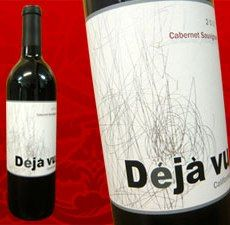 6本setカリフォルニア カベルネ2007 Deja vu