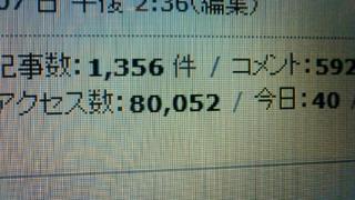 200911251932000.jpg