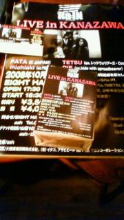 200808281956000.jpg