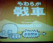 200609282006000.jpg