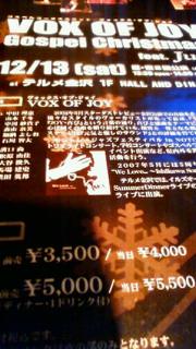 200811271954000.jpg