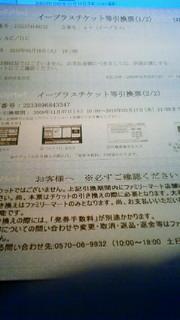 200910282038000.jpg