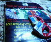 200602122013000.jpg