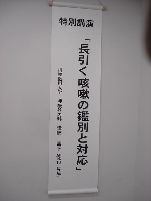 img20091026.jpg