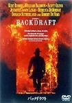 backdraft.jpg
