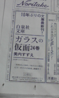 img20100204.jpg