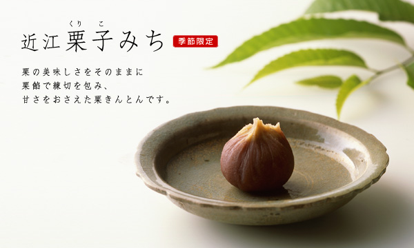 kurikomiti_img_main.jpg