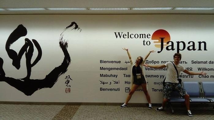 Aankomst Japan (1)