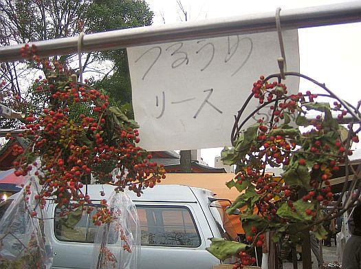 img20061230_3.jpg