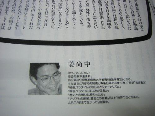img20061027_1.jpg