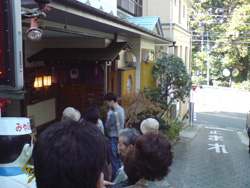 miyafuji.jpg
