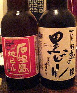 beer%27.jpg