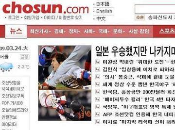 20090324-00000616-san-base-view-000.jpg