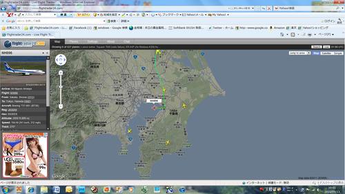 ブラウザ版フライトレーダー24 | フライト ...