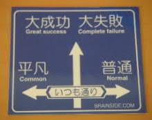 itsumo_street.jpg