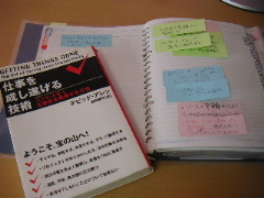 GTD_and_A5notebook2.jpg