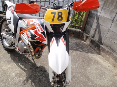 P2180092