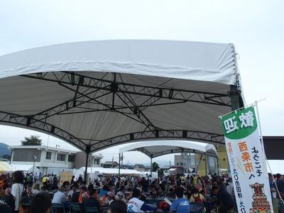PA011100