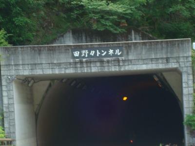 DSC03531