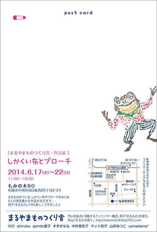 shikakui_b