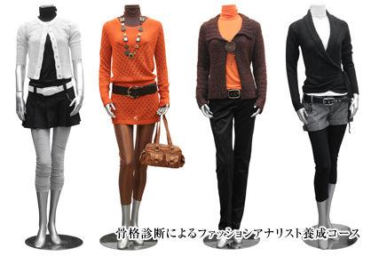 img_fashion_01
