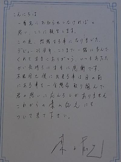 RIMG2918