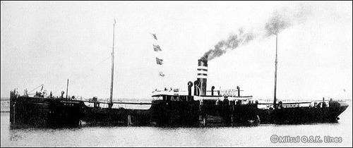 商船三井120年 三井物産 愛宕山丸 1897