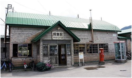 @1 144 (4) 映画での幌舞駅 (実は幾寅駅)