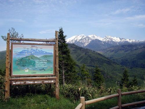 22662587 R441 大平展望台からの御嶽山