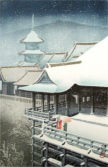 53_Hasui-b 春の雪 清水