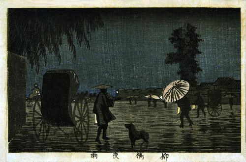 小林清親 柳橋夜雨